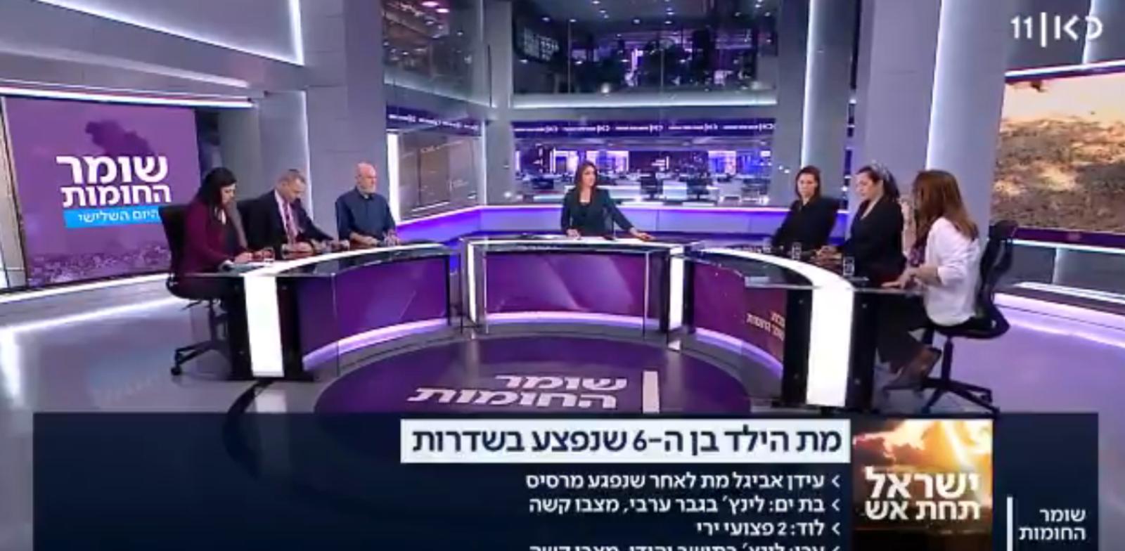 צילום מסך מהשידור באולפן חדשות כאן 11 / צילום: צילום מסך