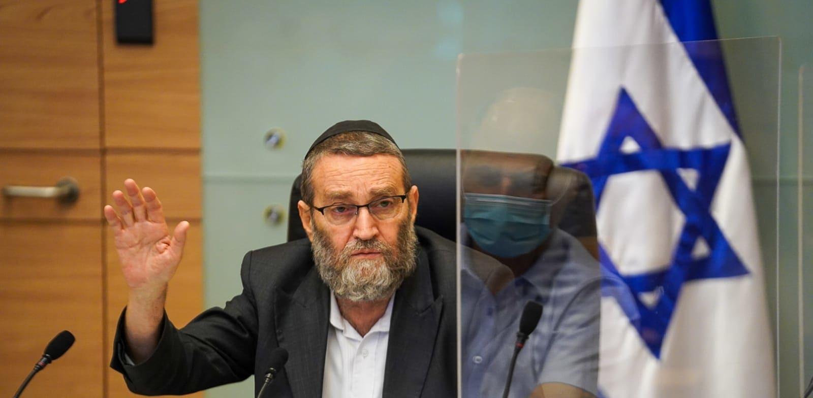 משה גפני בדיון היום (ג') / צילום: נועם מושקוביץ', דוברות הכנסת