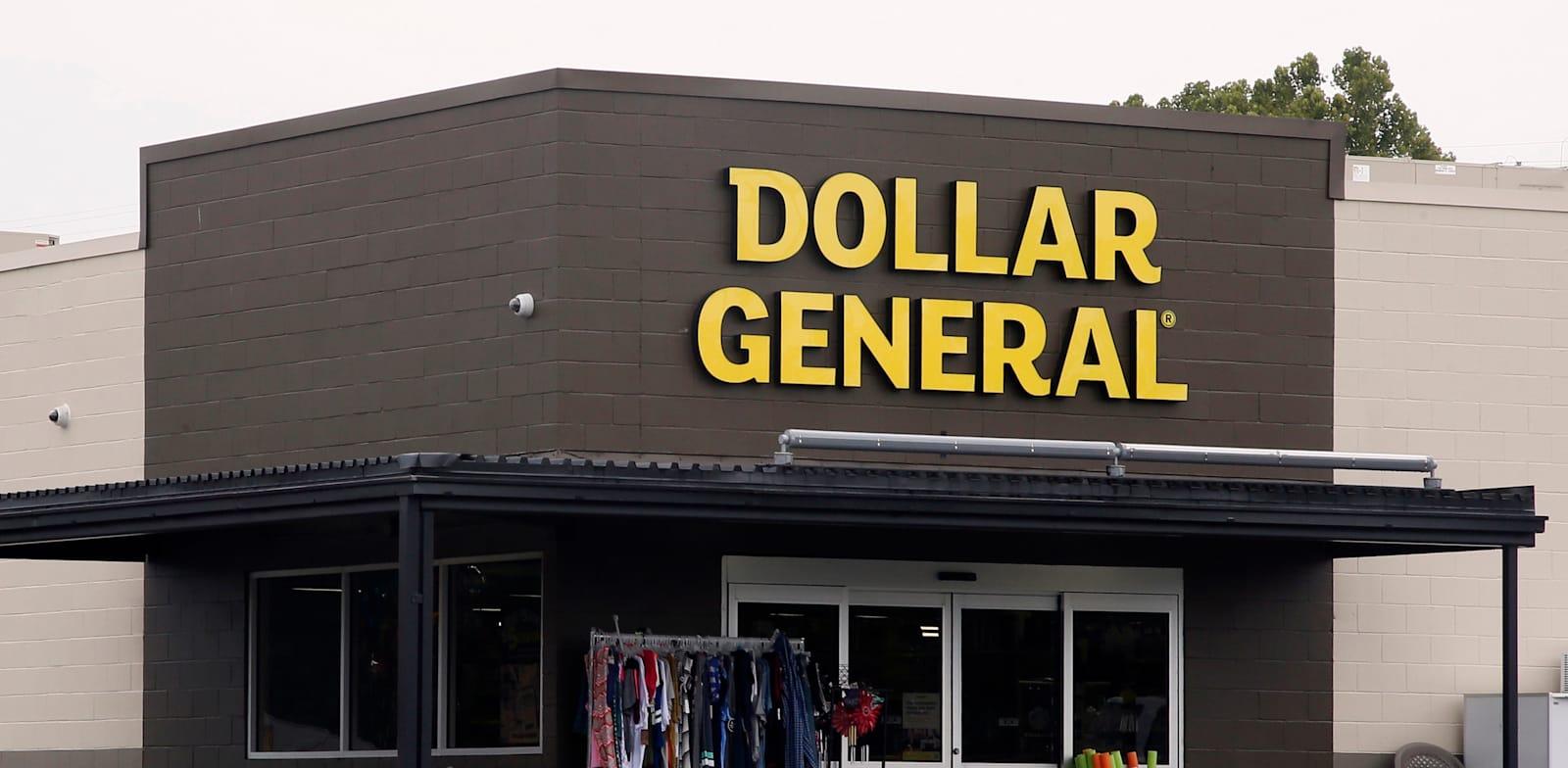 חנות של DOLLAR GENERAL / צילום: Associated Press, Sue Ogrocki
