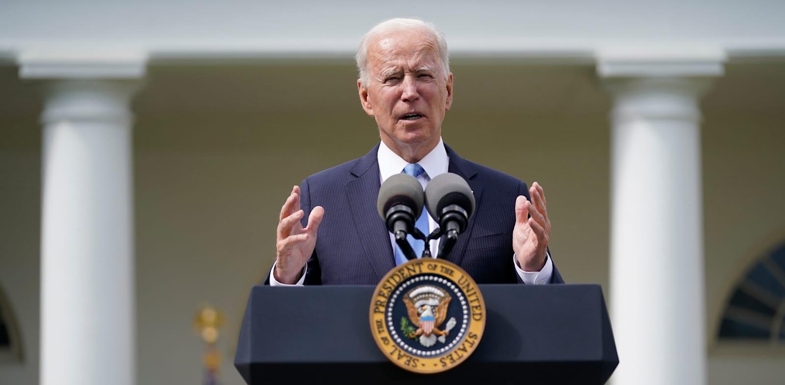 הנשיא ביידן. מגביר את אי־השוויון? / צילום: Associated Press, Evan Vucci