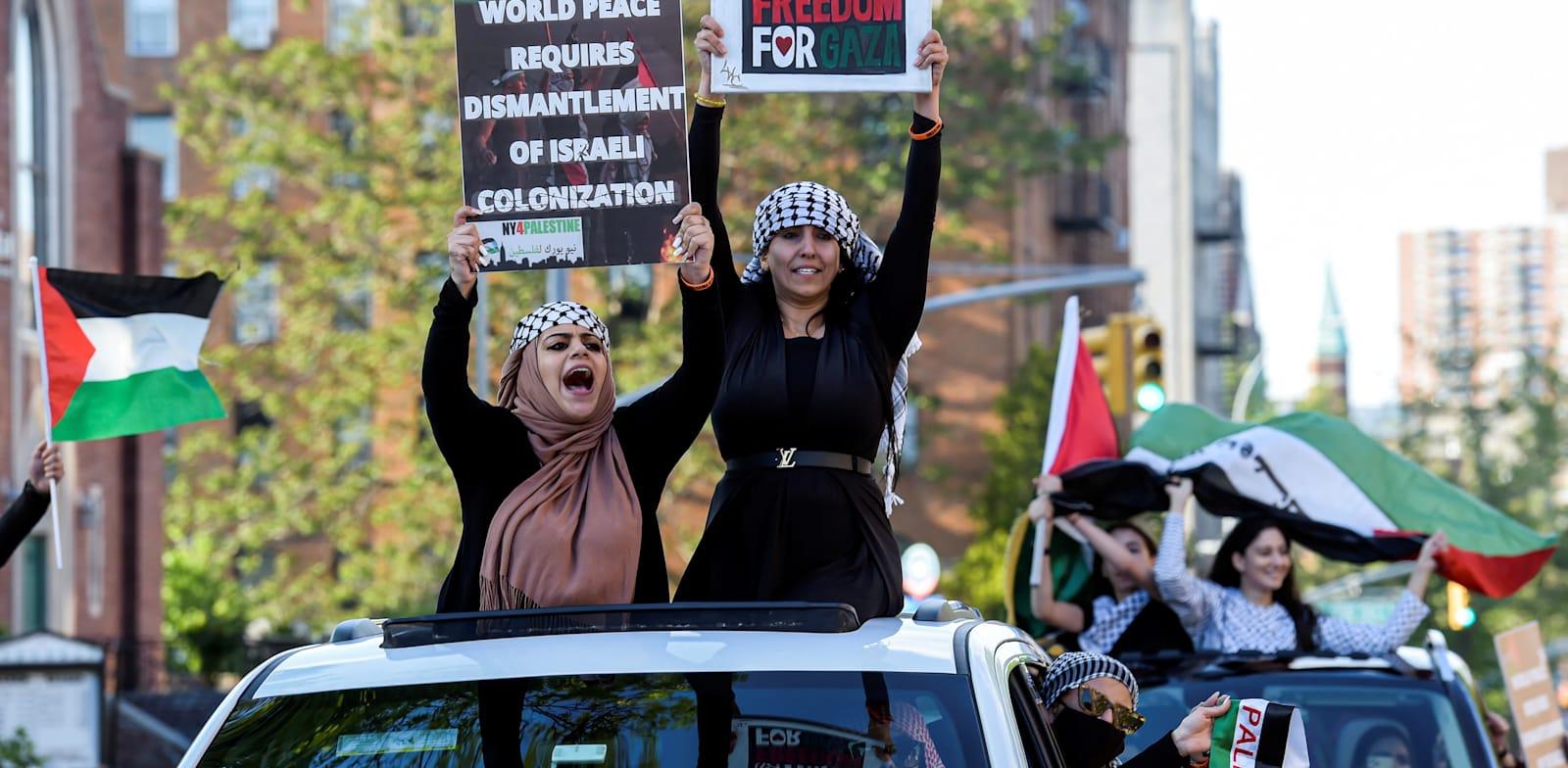 הפגנה בניו יורק בעד הפלסטינים. ישראל ויתרה על הצורך להסתגל למציאות / צילום: Reuters, Rashid Umar Abbasi