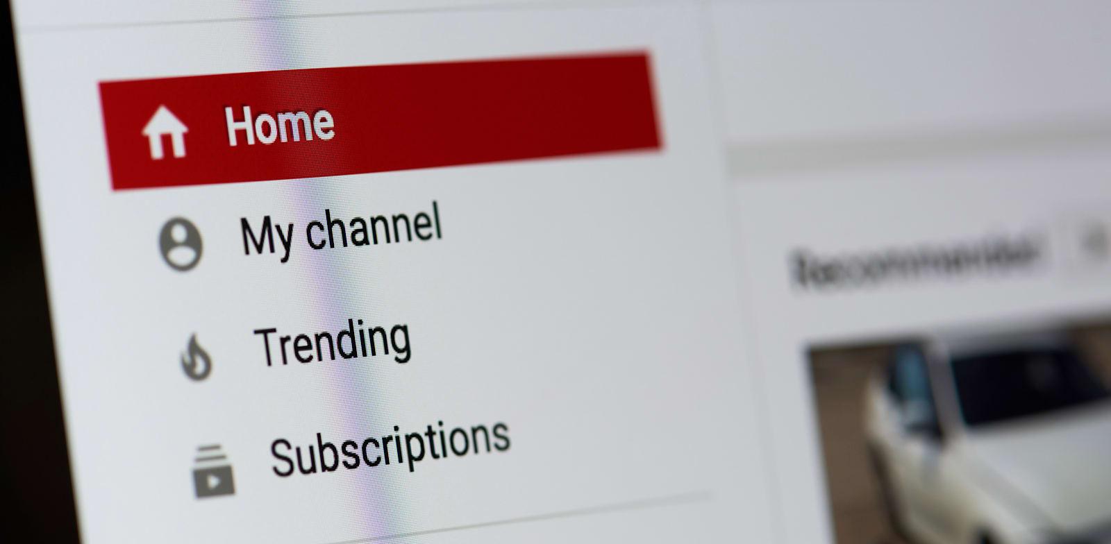 יוטיוב / צילום: Shutterstock, PixieMe