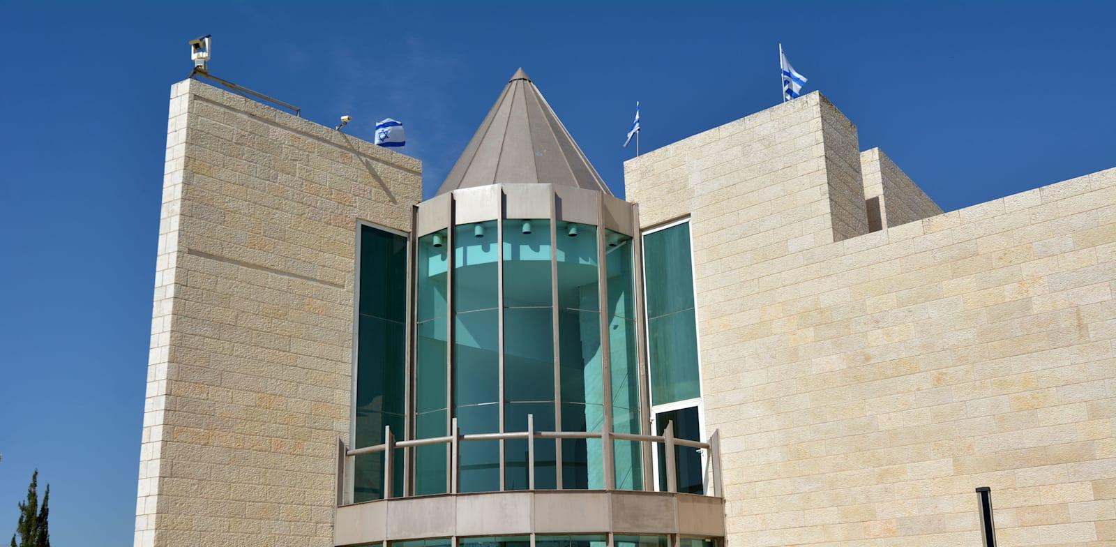בניין בית המשפט העליון בירושלים / צילום: Shutterstock