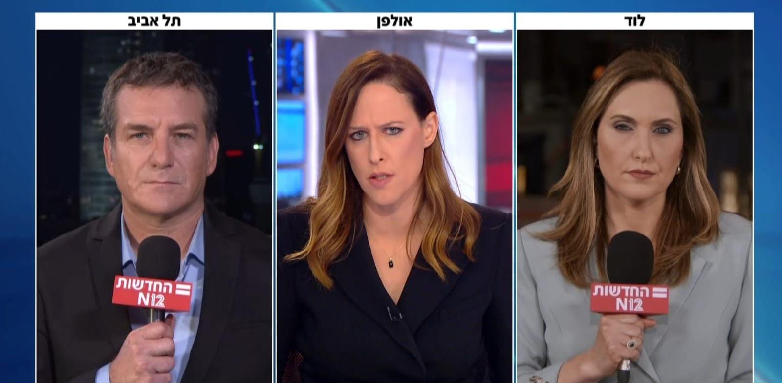 """קרן מרציאנו, יונית לוי ודני קושמרו - חדשות 12 / צילום: יח""""צ"""