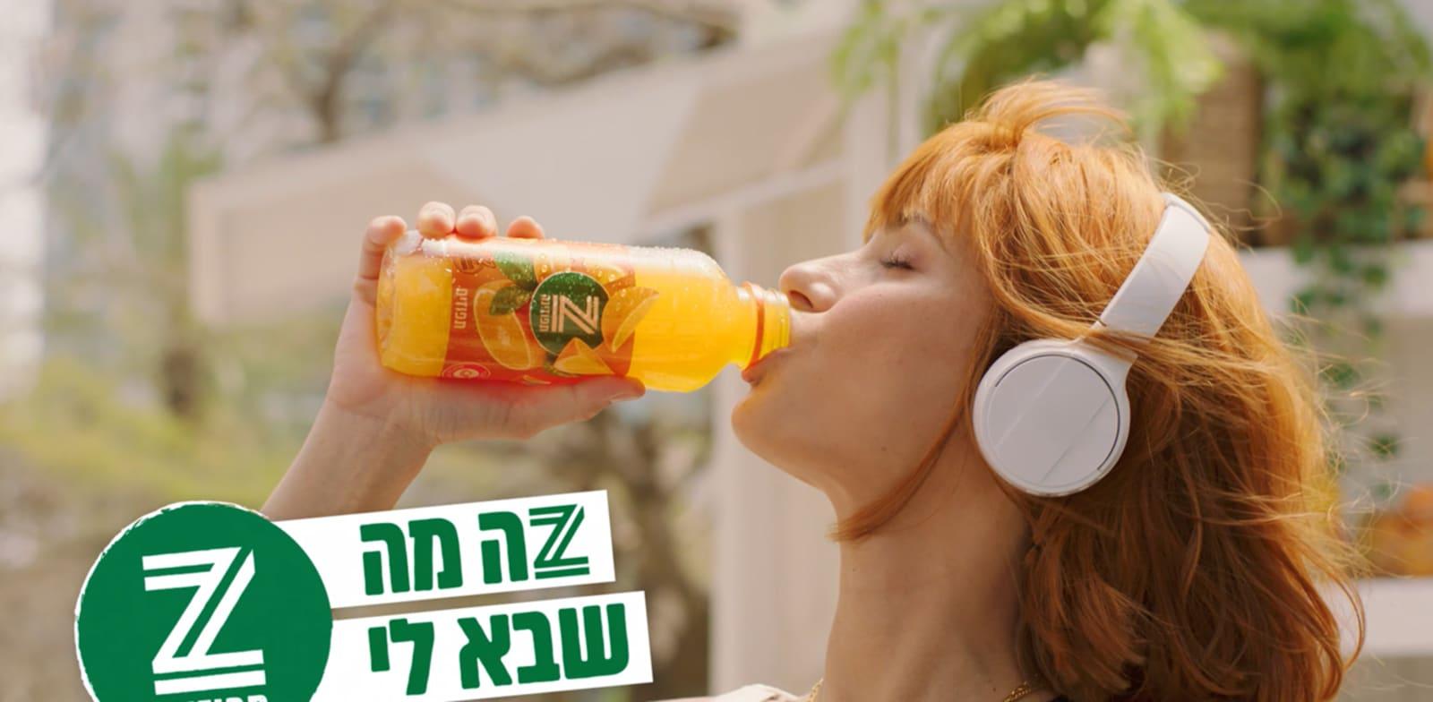 ליהי קורנובסקי בפרסומת של תפוזינה / צילומ מסך מתוך הפרסומות
