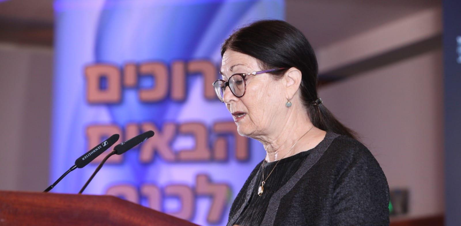 נשיאת בית המשפט העליון, השופטת אסתר חיות / צילום: דוברות לשכת עורכי הדין