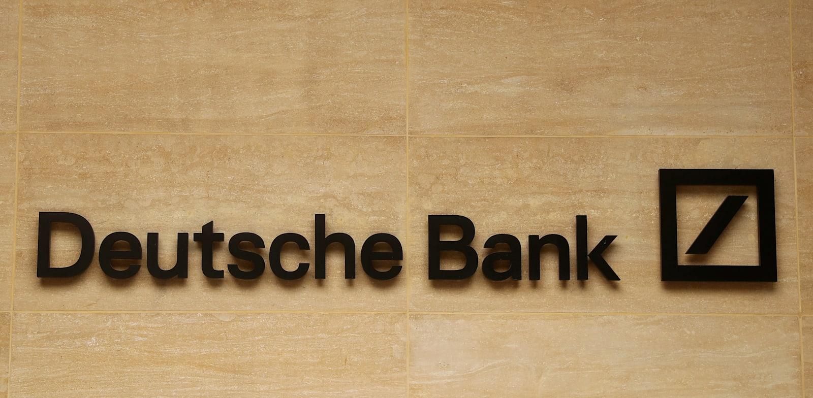 דויטשה בנק / צילום: Reuters