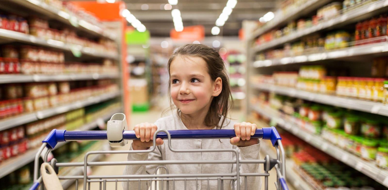 איך הולכים לקניות בסופר עם הילדים / צילום: Shutterstock, Syda Productions
