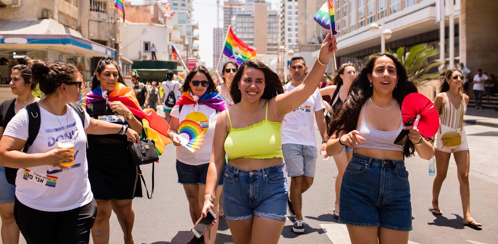 """גאווה ברחובות. בעקבות המורשת הלהטב""""ית / צילום: אברהם טורס"""