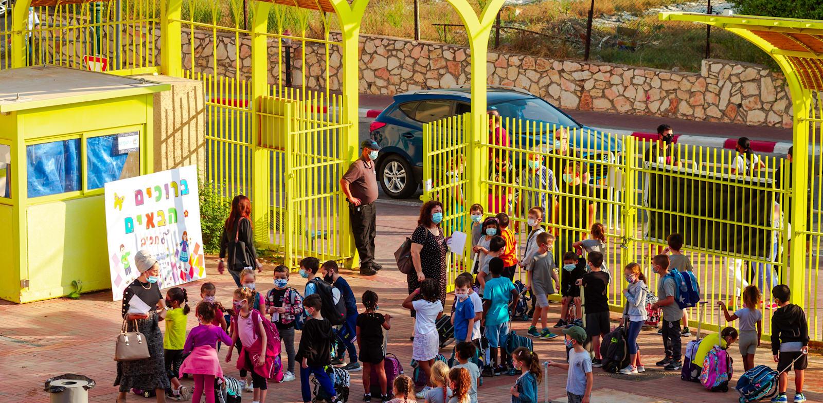 האם בית ספר חשוב גם בימינו? / צילום: Shutterstock