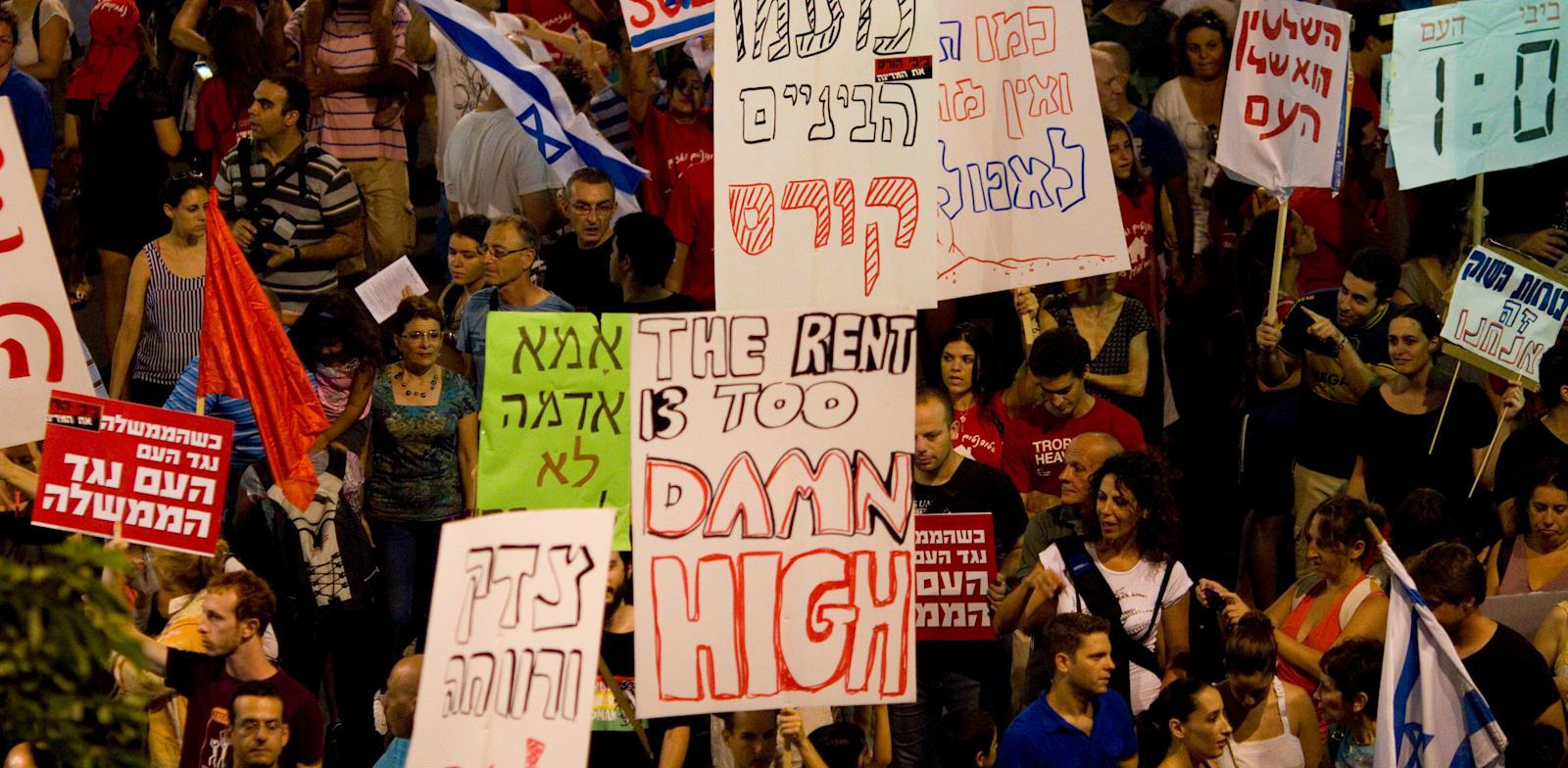 הפגנה נגד יוקר המחיה, יולי 2011, תל אביב / צילום: Associated Press, Ariel Schalit
