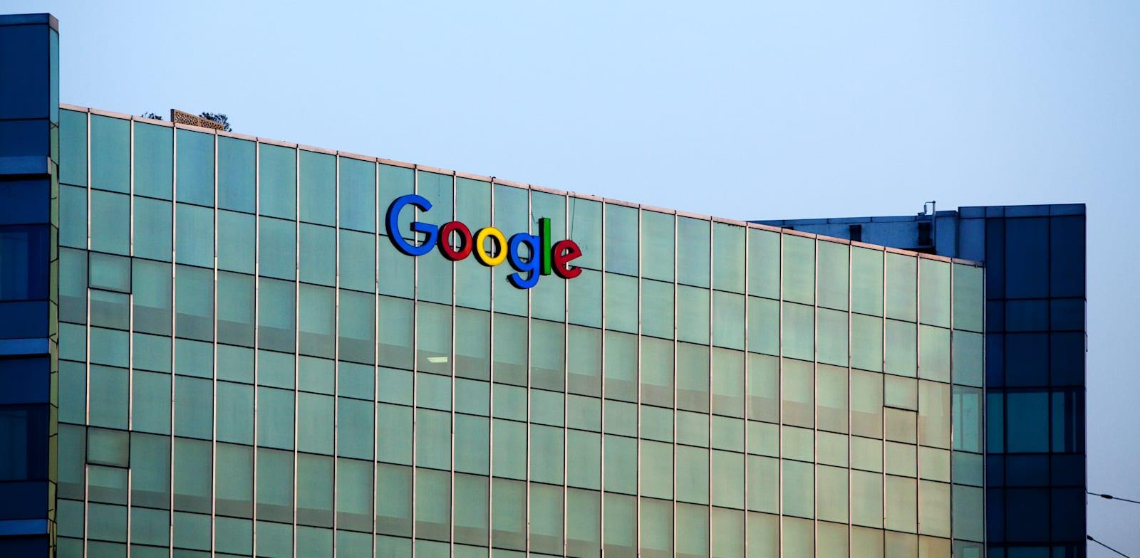 -CCI החלה לבחון את ההאשמות נגד גוגל / צילום: Shutterstock, Heide Pinkall