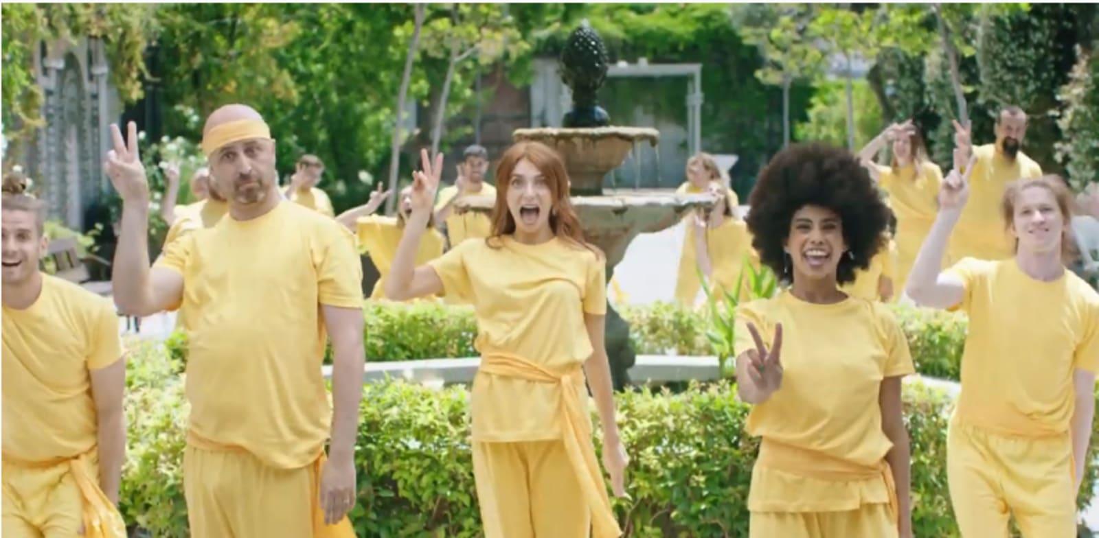מאיה ורטהיימר בפרסומת של יד2 / צילום: צילום מסך