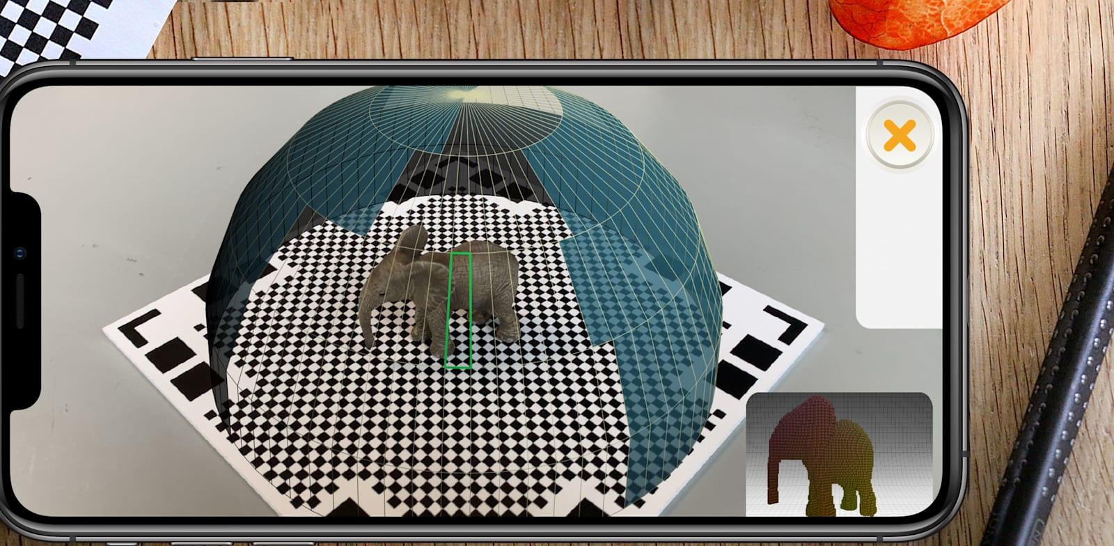 """האפליקציה של חברת EyeCue / צילום: יח""""צ EyeCue"""