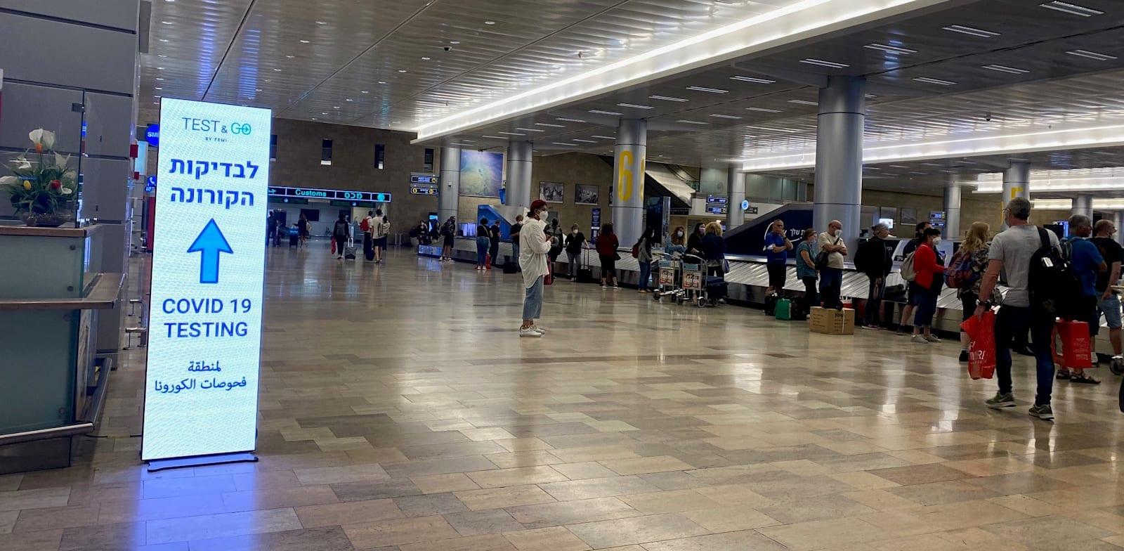 Ben Gurion Airport  credit: Michal Raz Chaimovitz