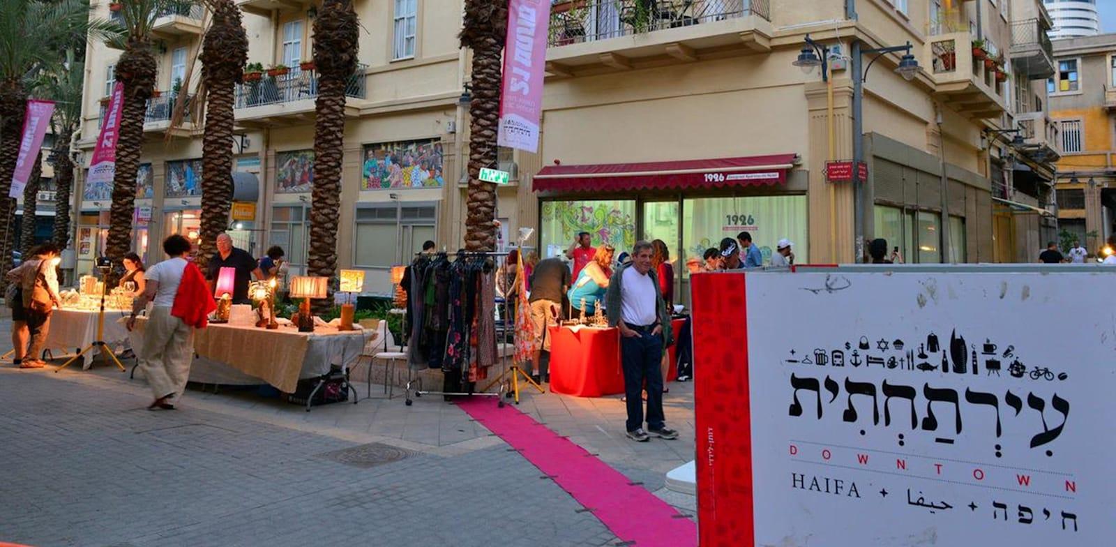 בתי עסק בחיפה. קרן ייעודית של 10 מיליון שקל / צילום: צבי רוגר - דוברות עיריית חיפה