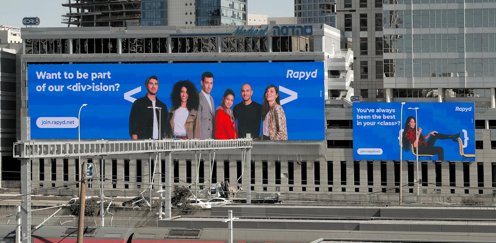 קמפיין חברת Rapyd / צילום: Rapyd