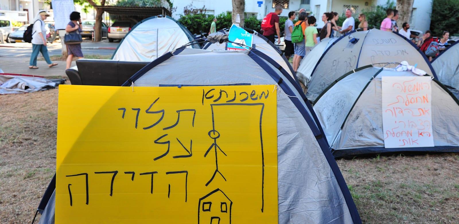 מחאת 2011. העירה את הממשלות / צילום: Shutterstock