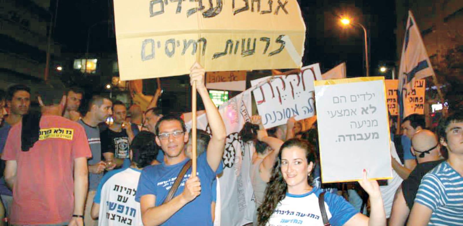 מחאת הימין הליברלי ב־2013 / צילום: התנועה הליברלית החדשה
