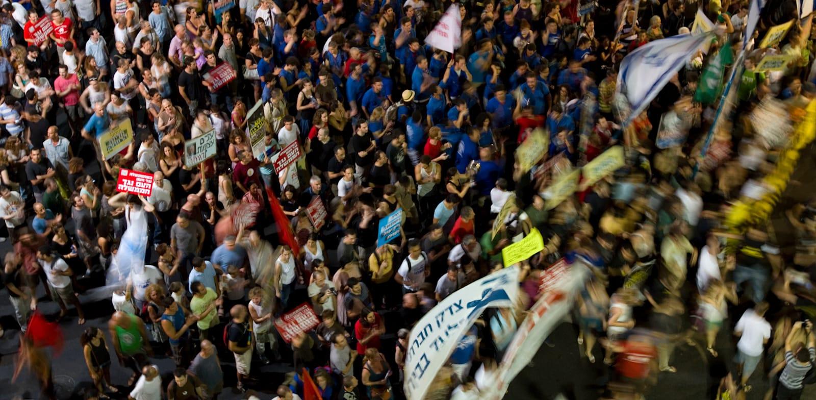 הפגנה במחאה החברתית, קיץ 2011 / צילום: Associated Press, Ariel Schalit