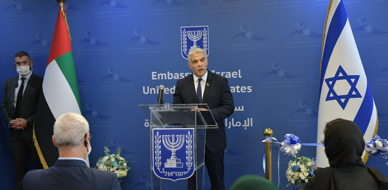 """שר החו, יאיר לפיד חונך את שגרירות ישראל באבו דאבי / צילום: שלומי אמסלם, לע""""מ"""