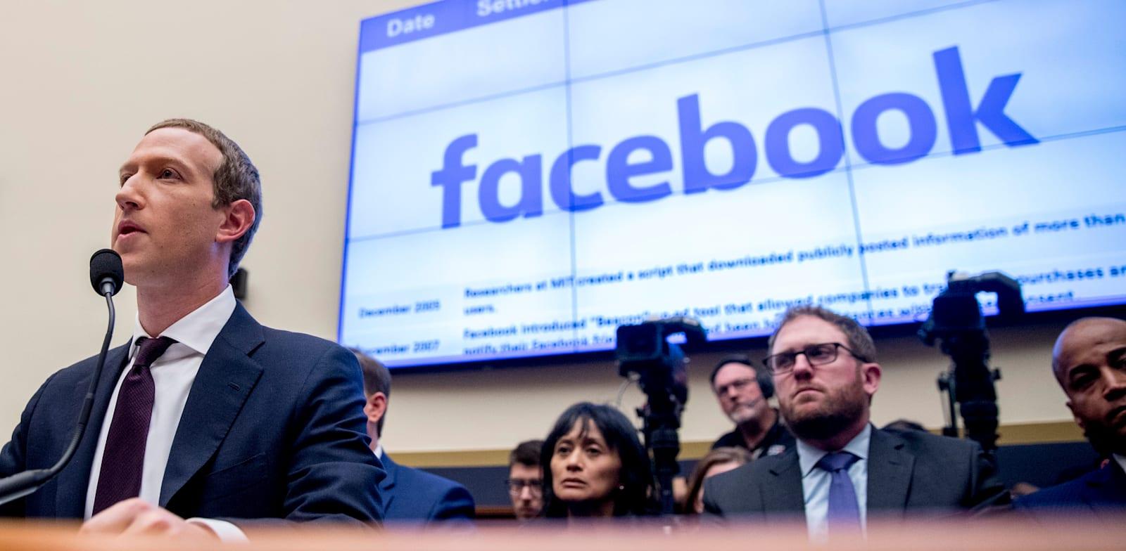 מסייד פייסבוק מארק צוקרברג מעיד בפני הקונגרס ב־2019 / צילום: Associated Press, Andrew Harnik
