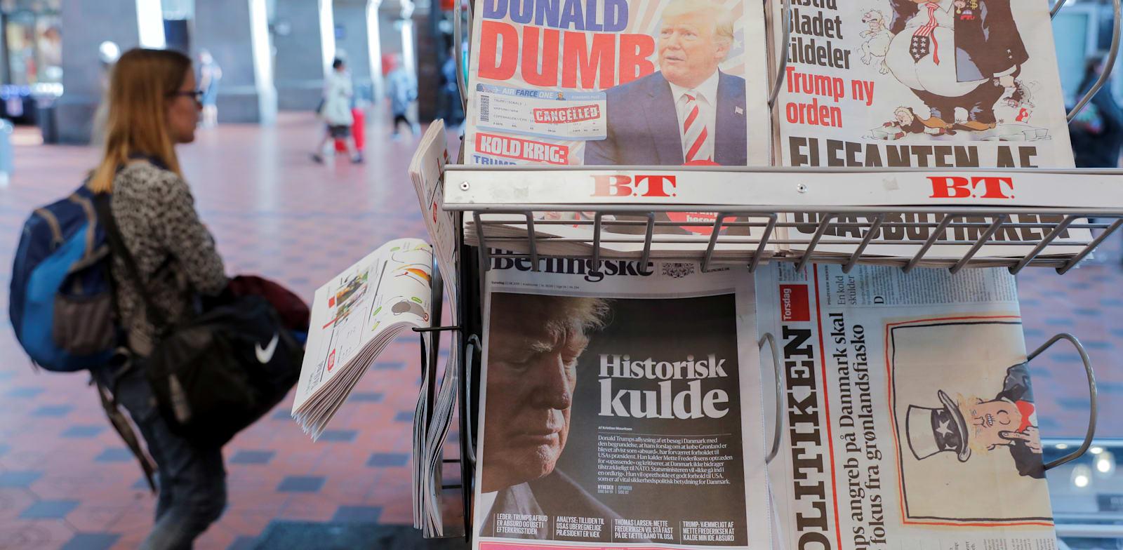 דוכן עיתונים בקופנהגן, 2019 / צילום: Reuters, Andrew Kelly
