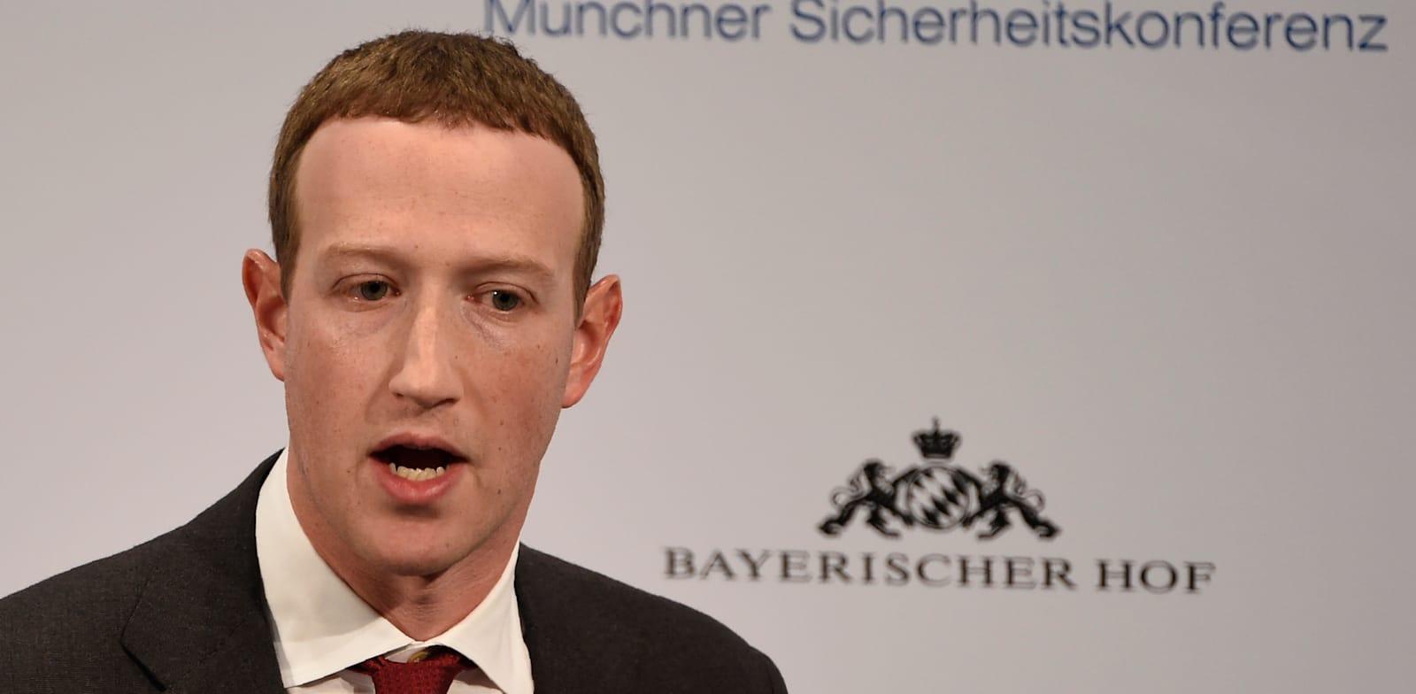 """מנכ""""ל פייסבוק מארק צוקרברג / צילום: Associated Press"""