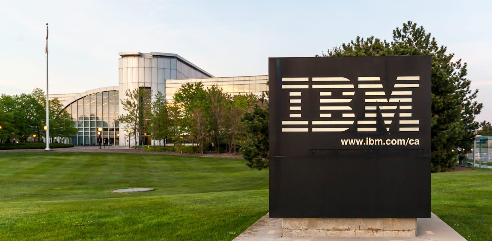 מטה IBM בקנדה / צילום: Shutterstock