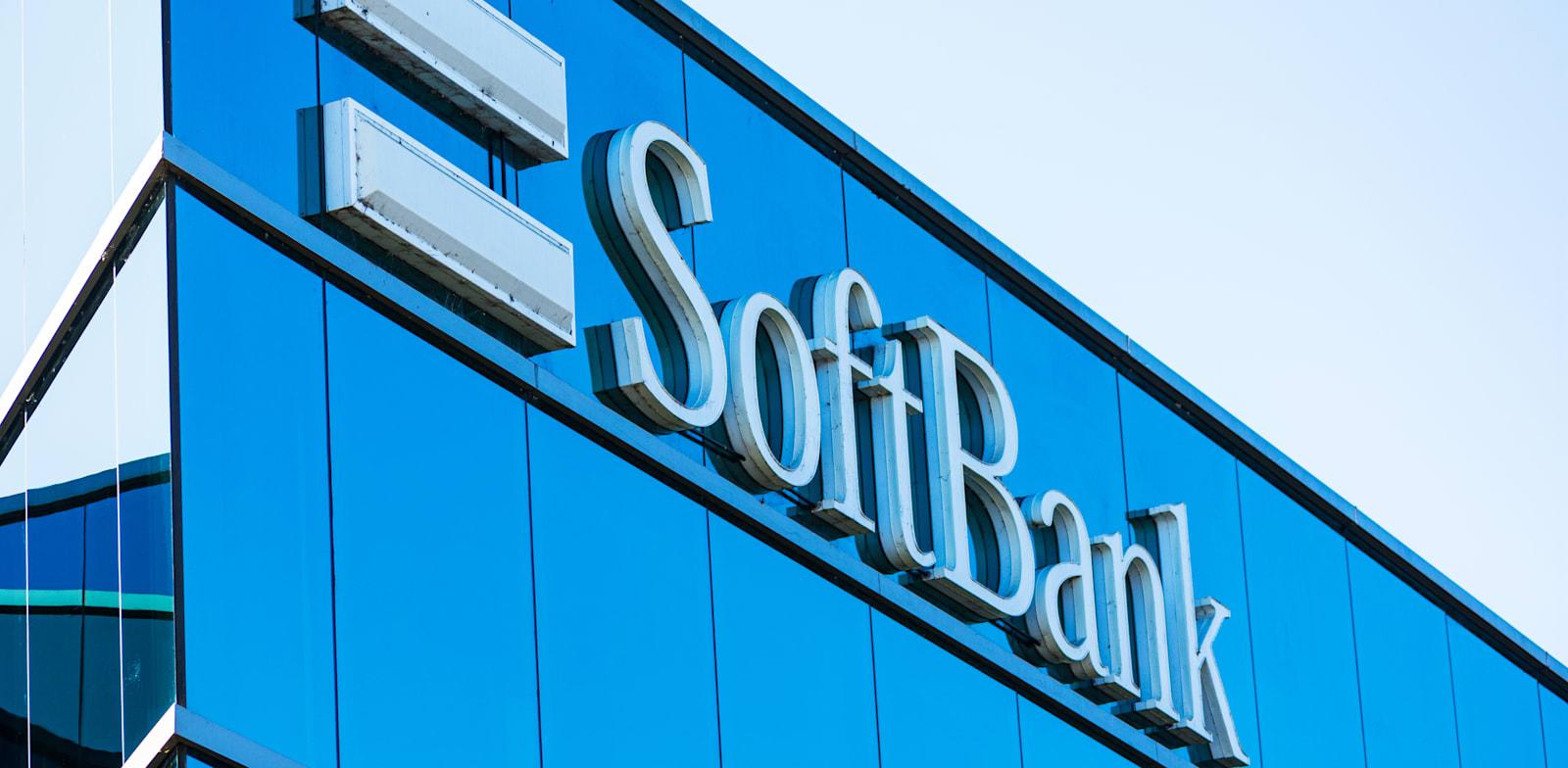 Softbank Photo: Shutterstock