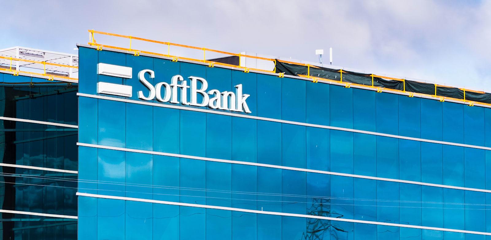 מטה סופטבנק בעמק הסיליקון / צילום: Shutterstock, Sundry Photography