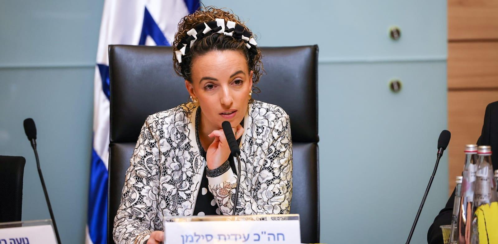 """יו""""ר הקואליציה, ח""""כ עידית סילמן / צילום: נועם מושקוביץ, דוברות הכנסת"""