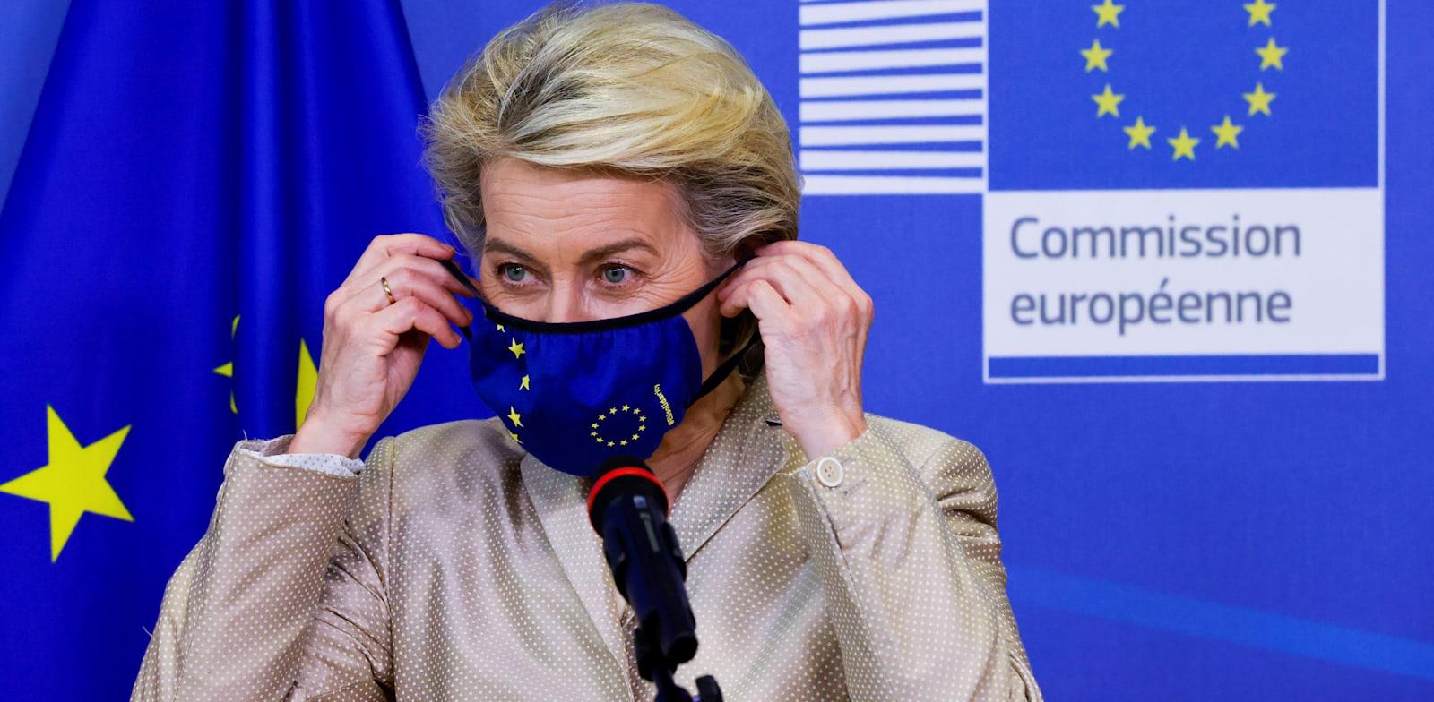 נשיאת הנציבות האירופית אורסולה פון דר ליין / צילום: Reuters, PASCAL ROSSIGNOL