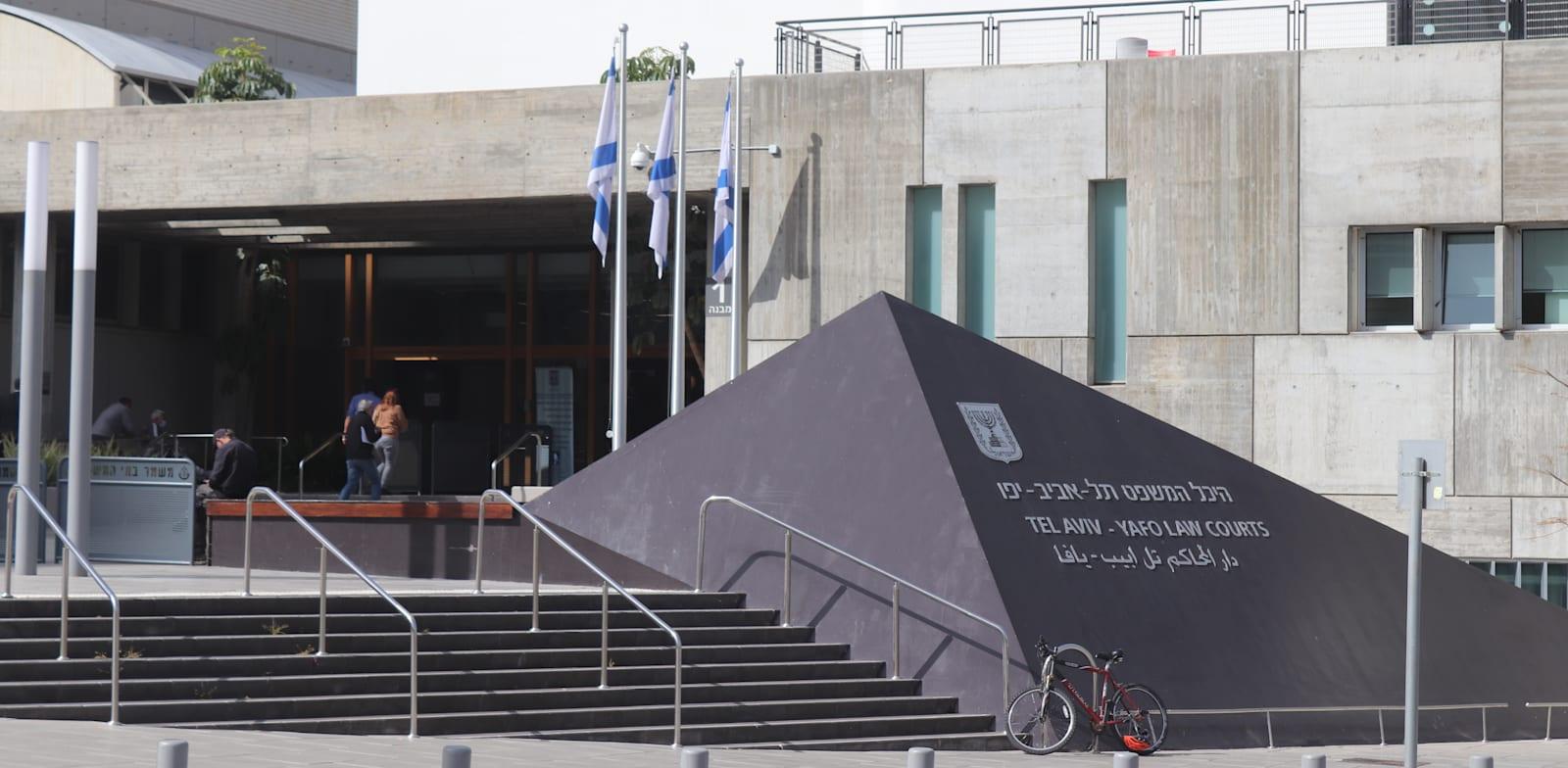 בית המשפט המחוזי בתל אביב / צילום: Shutterstock, Vered Barequet