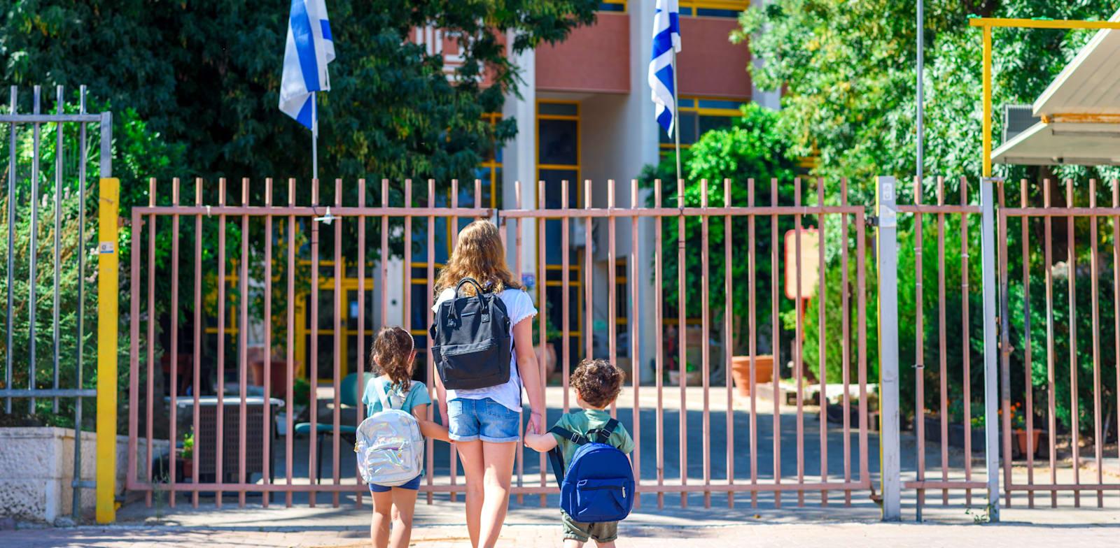 בית ספר באזור המרכז. לשקול שדרוג בהסדר העתידי / צילום: Shutterstock