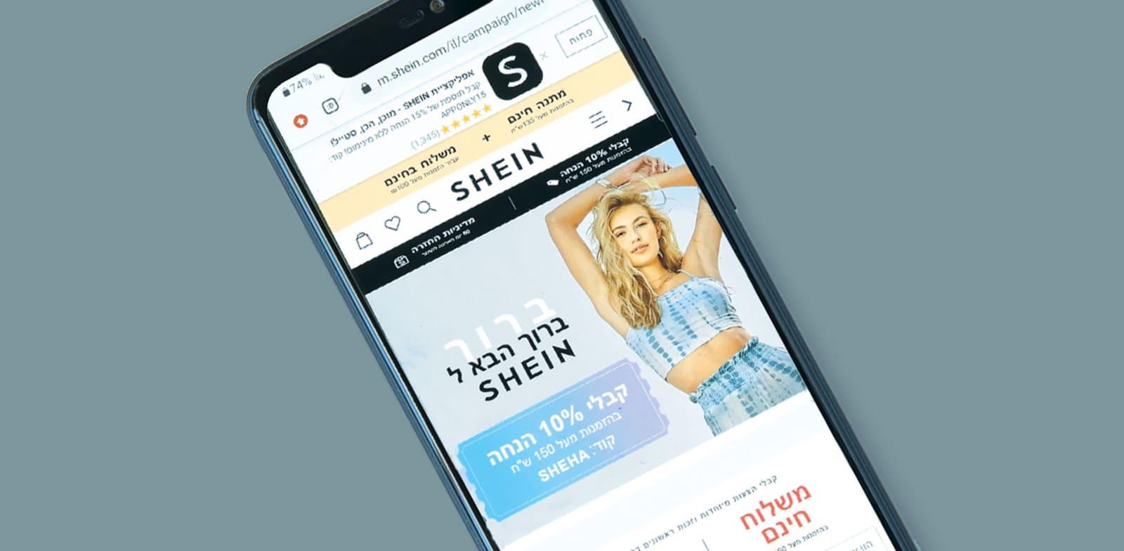 אתר SHEIN בעברית