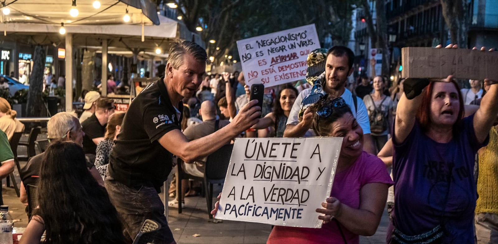 הפגנות נגד ניסיונות הממשלה לקדם את חיסון האוכלוסייה באירופה / צילום: Reuters