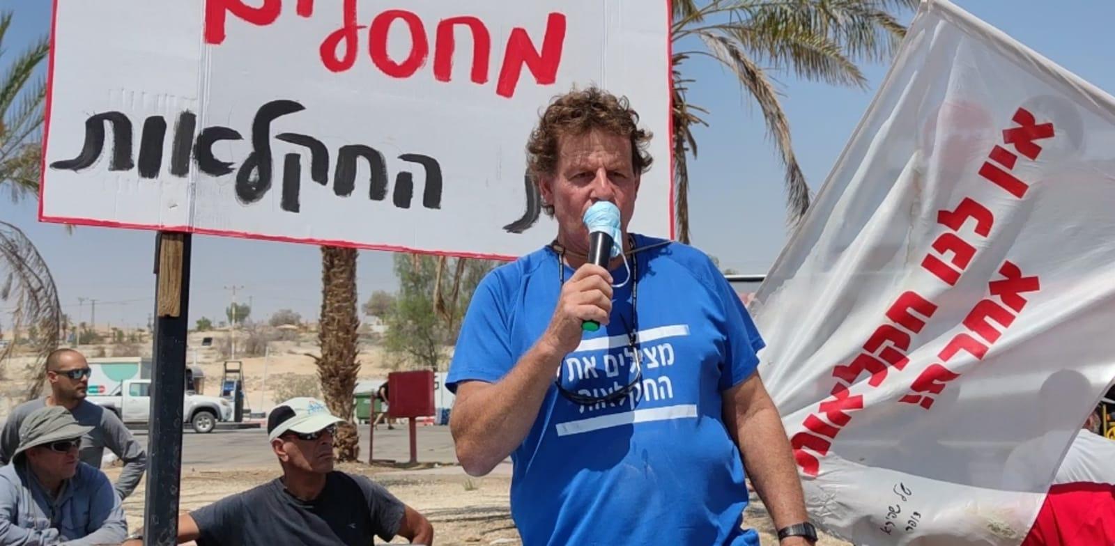 הפגנות החקלאים בערבה / צילום: ראובת רבין