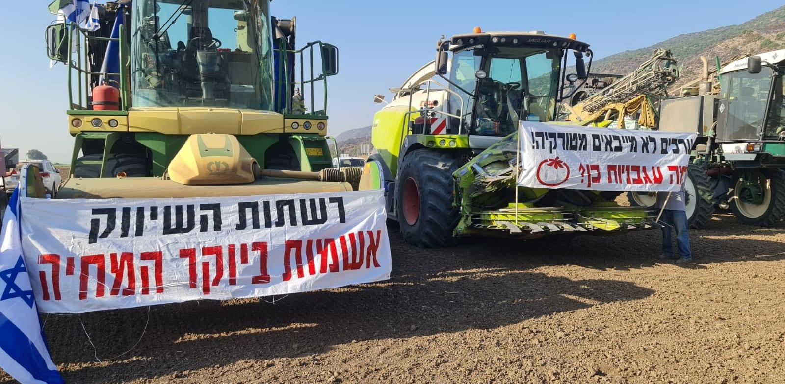 הפגנות חקלאים ברחבי הארץ