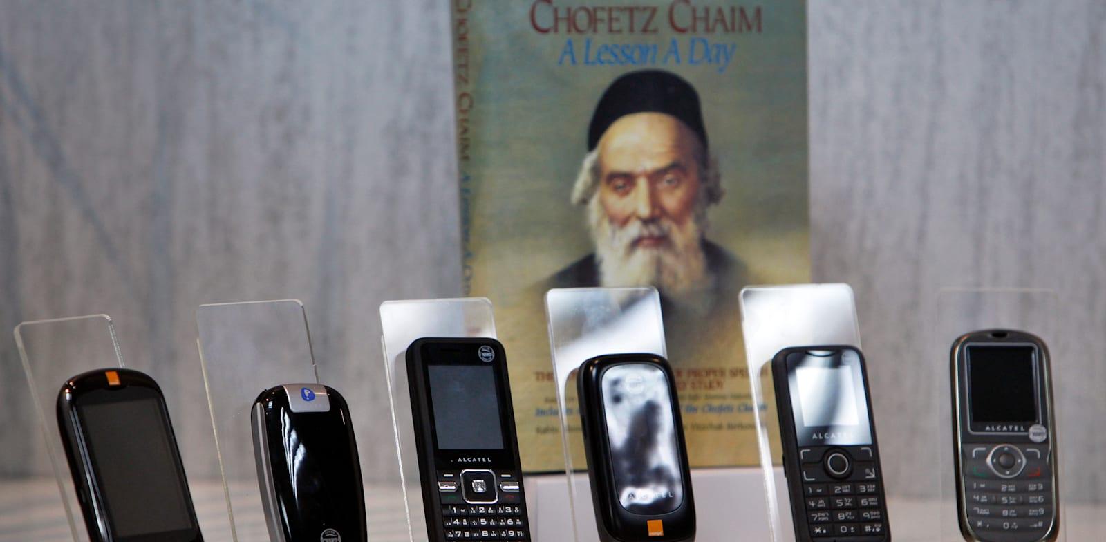 """טלפונים """"כשרים"""" / צילום: Reuters, ניר אליאס"""