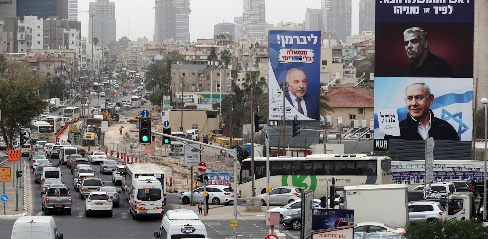 פקק בכניסה לבני ברק / צילום: Reuters, AMMAR AWAD