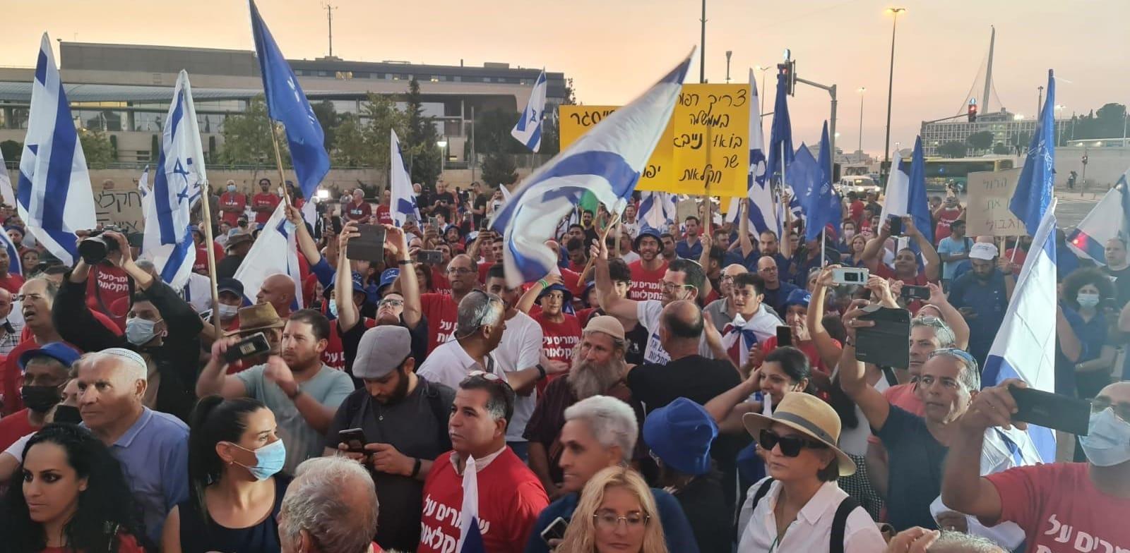 """הפגנת החקלאים / צילום: יח""""צ"""