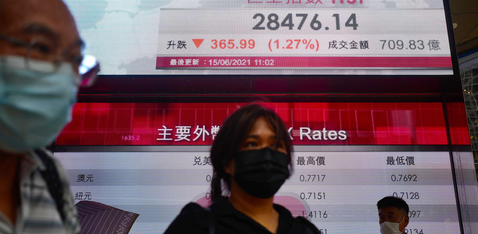 בורסת הונג קונג / צילום: Associated Press, Vincent Yu