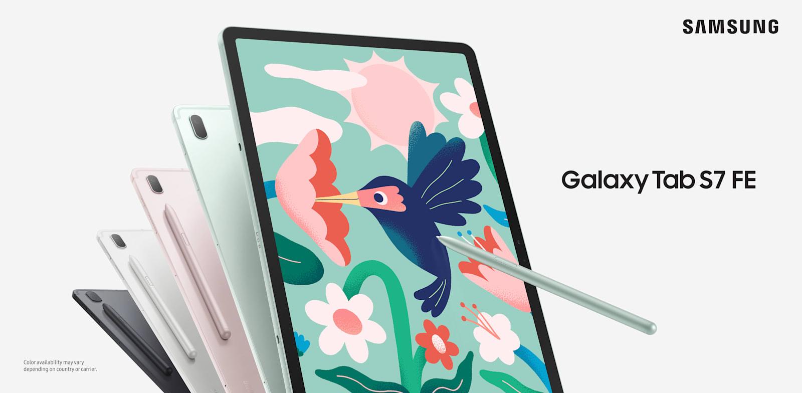 טאבלט Galaxy Tab S7 FE של סמסונג / צילום: יח''צ