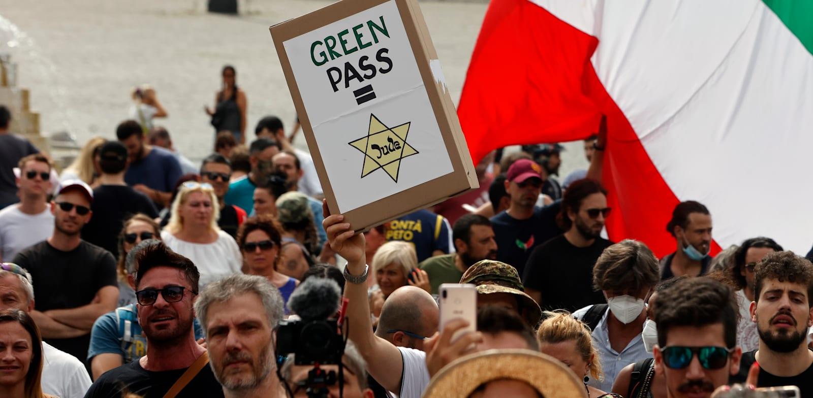 הפגנה נגד התו הירוק ברומא, לפני שבועיים / צילום: Associated Press, Riccardo De Luca