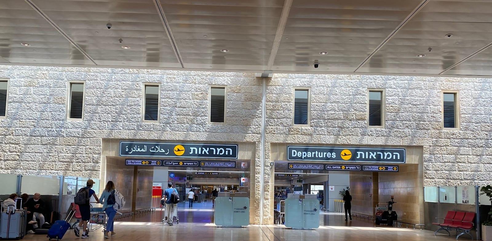"""נמל התעופה בן גוריון. ''״התחושה שלנו היא שמוצעים מתווים בכאילו"""" / צילום: מיכל רז-חיימוביץ'"""