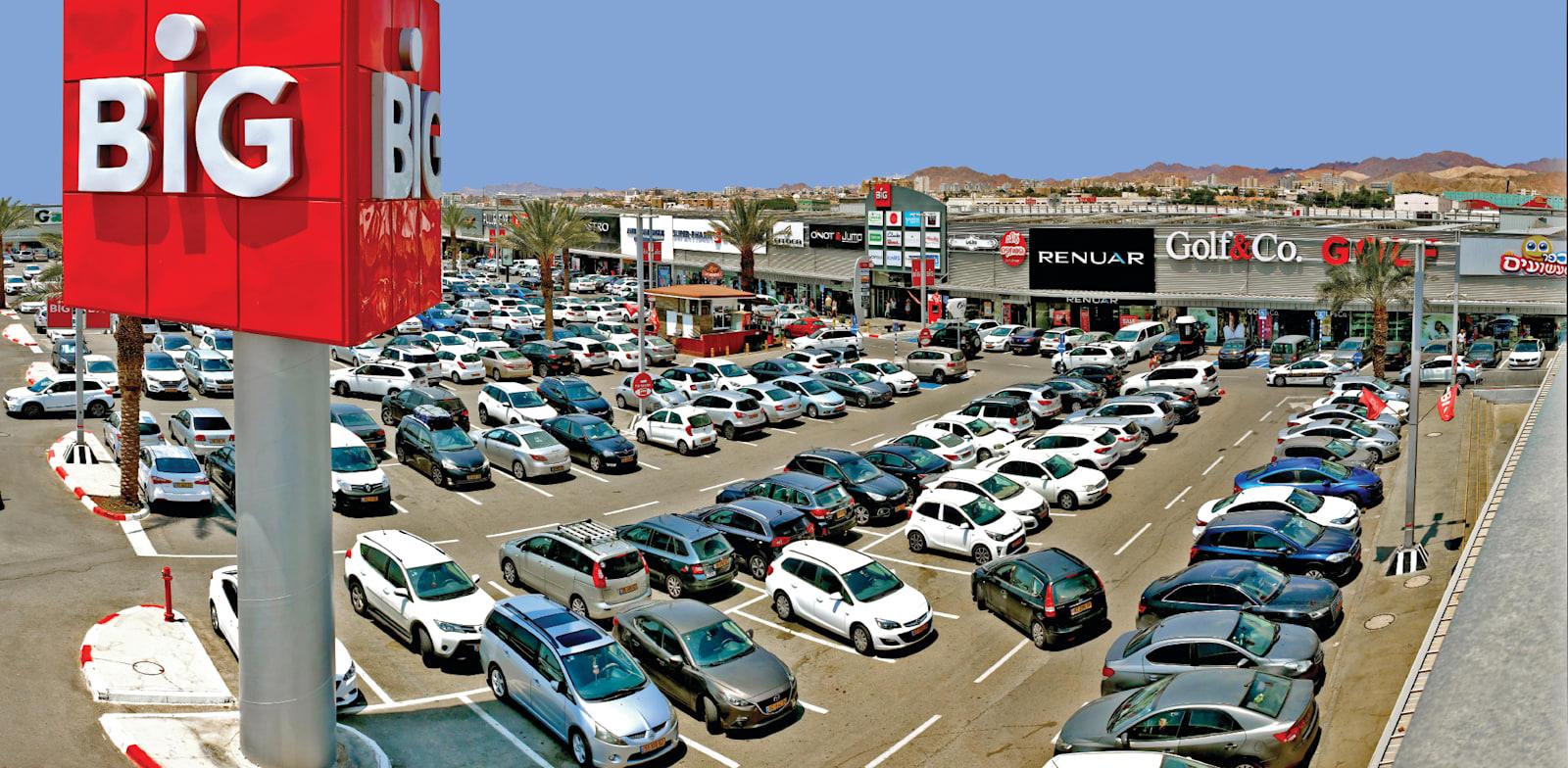ביג אילת / צילום: ביג מרכזי קניות