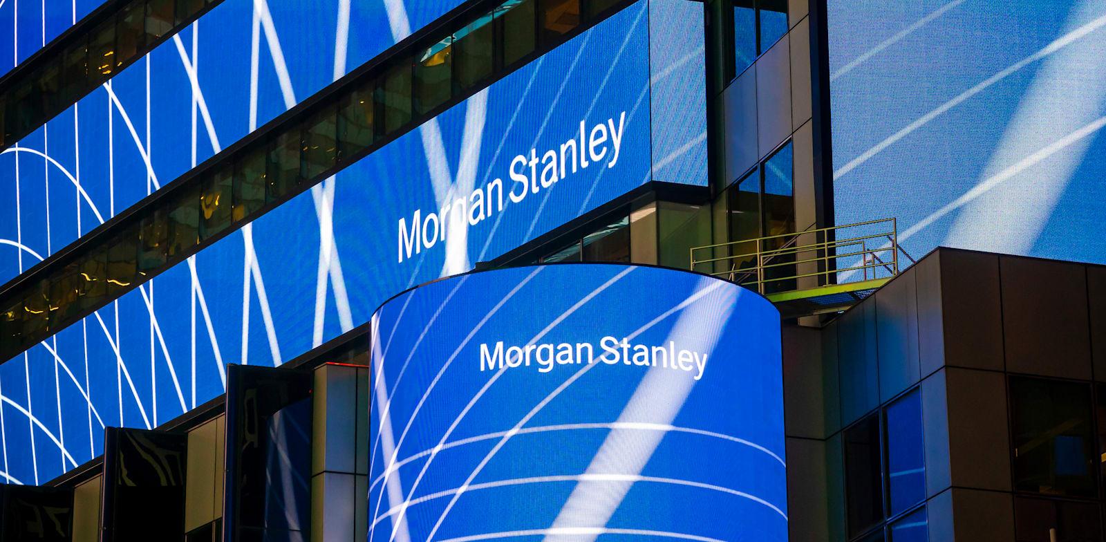 מורגן סטנלי, ניו יורק / צילום: Shutterstock