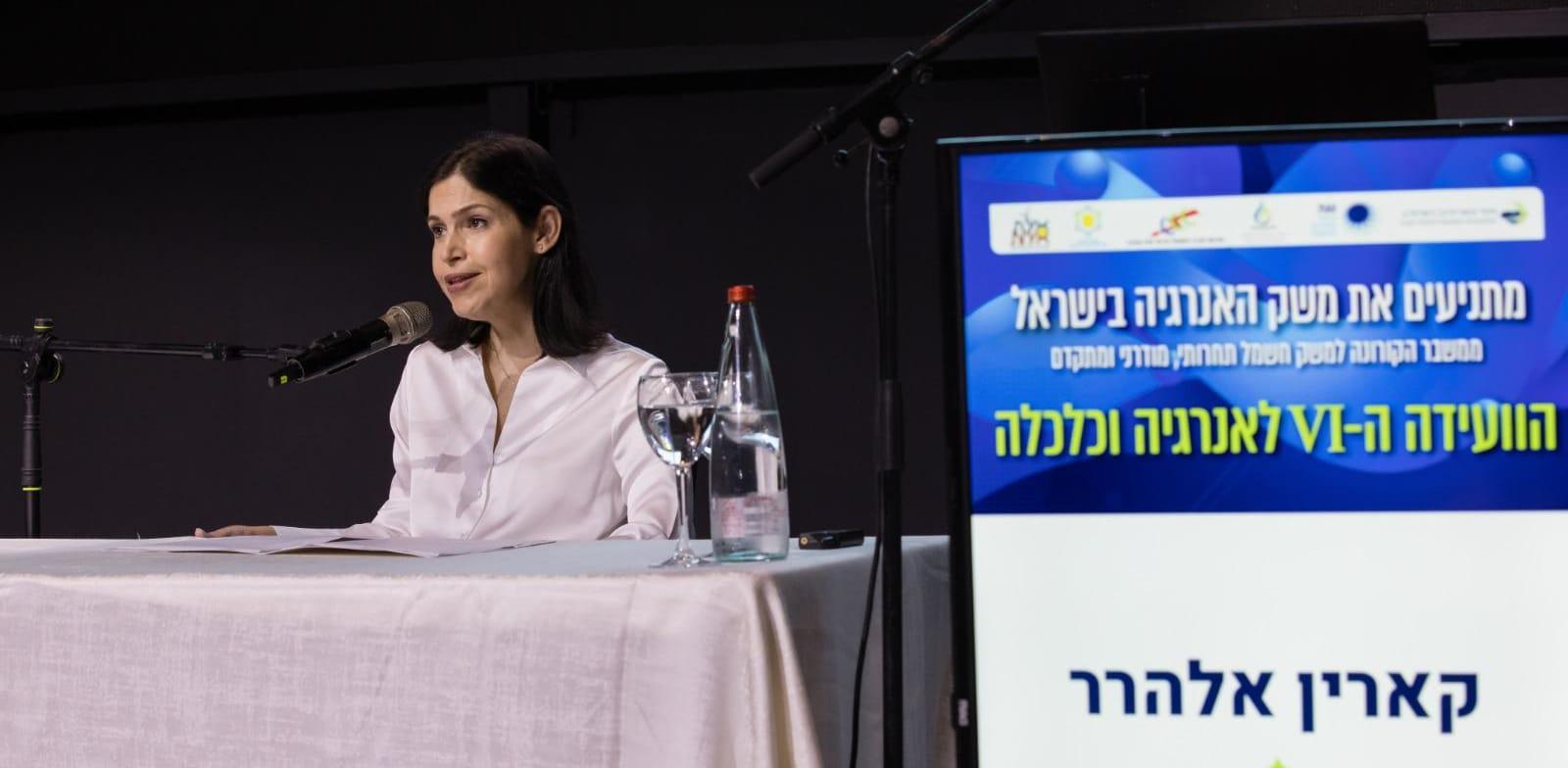 שרת האנרגיה קארין אלהרר בוועידה / צילום: שאולי לנדנר