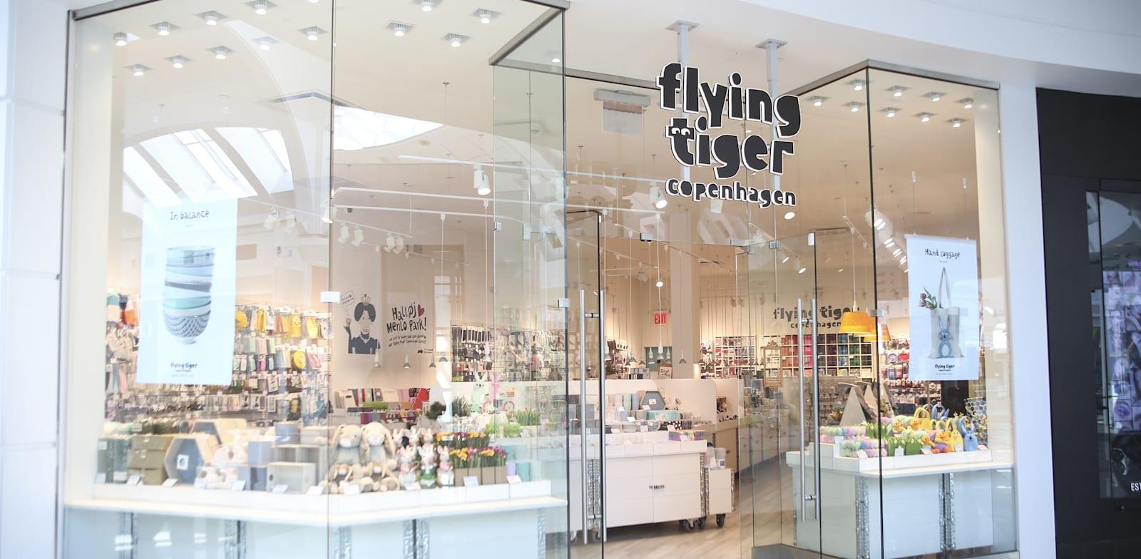 Flying Tiger Copenhagen store Photo: PR